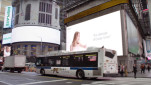 What's the Forecast for Dove's Weather-Sensitive #AprilShowers Billboard?