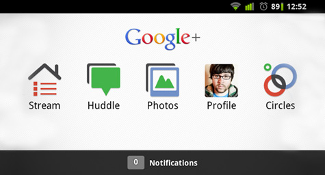 Google+ Asks Brands To Postpone Profiles