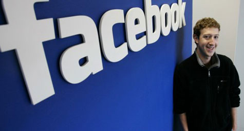 Facebook To Offer Resources To Small Businesses