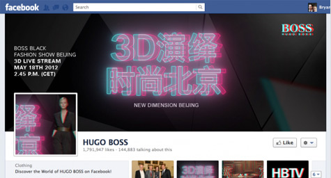 Hugo Boss Uses an Integrated 3D Social Media Campaign