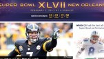 "Super Bowl's digital ""second screen"""